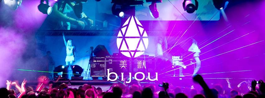 福岡中洲にあるクラブBijouのロゴ