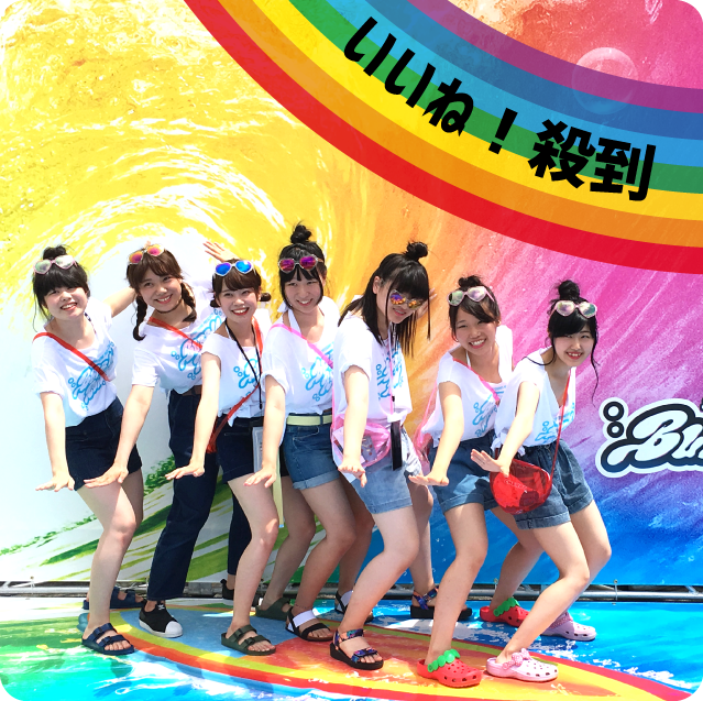 福岡バブルランのイメージ画像