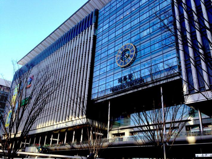 福岡の博多駅、博多駅バスターミナルの外観