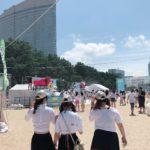 バブルラン福岡2018の開催風景
