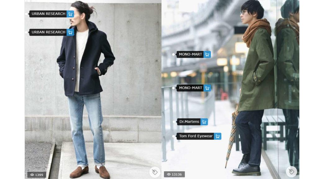 春・秋にオススメな30代以上の男性の街コン服装