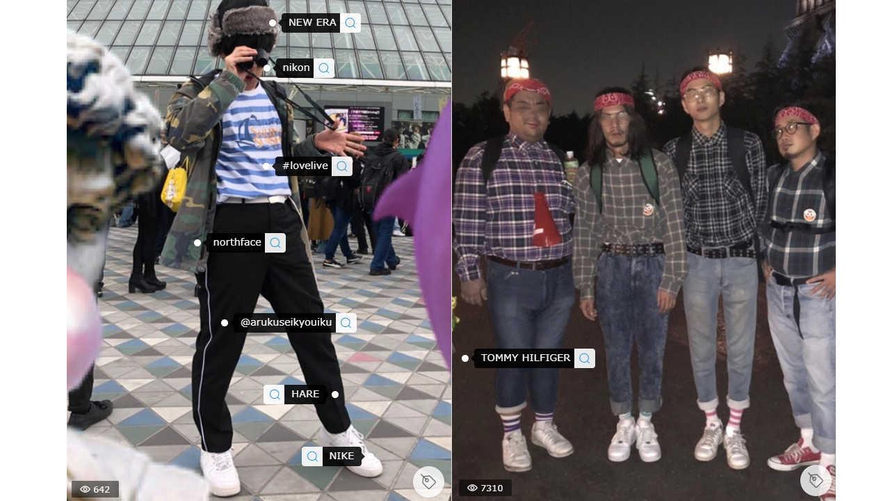 アニメコンで絶対にNGな服装、参考例その2