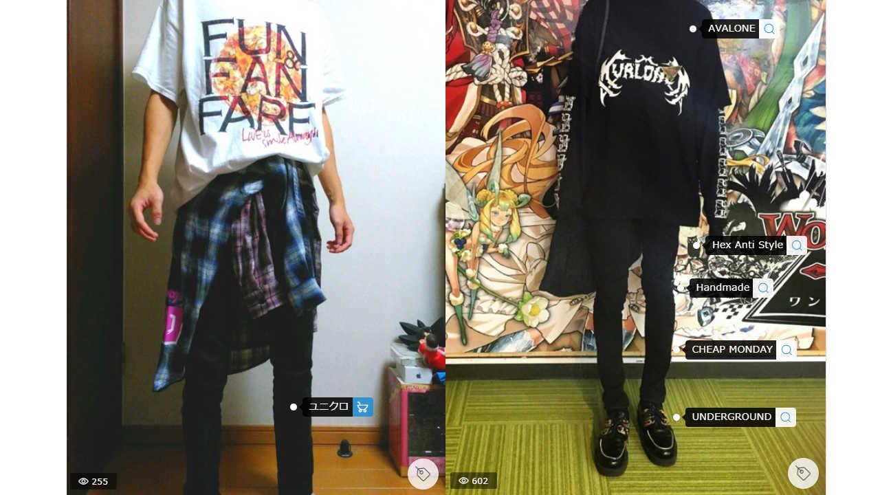 アニメコンで絶対にNGな服装、参考例その1