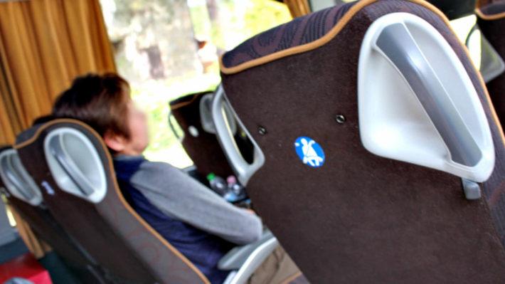 婚活バスツアーの車内画像