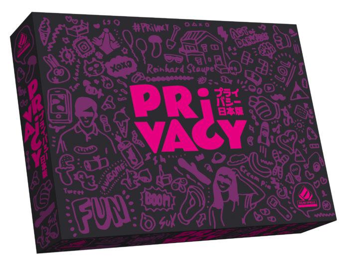 合コンで盛り上がるボードゲーム「プライバシー日本語版」