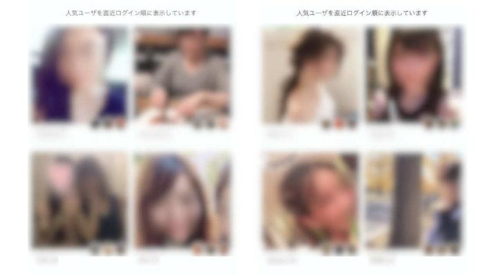 デーティングアプリ「dine」を使っている美人女性たちの一覧画像