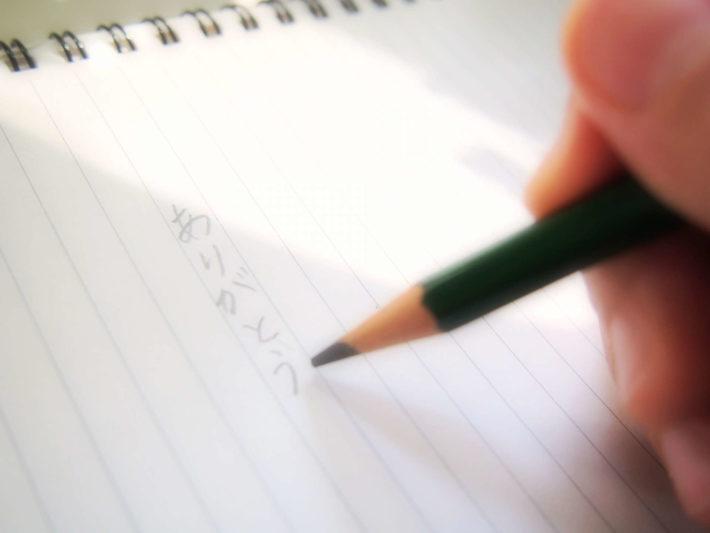 手紙を書く男性の手元