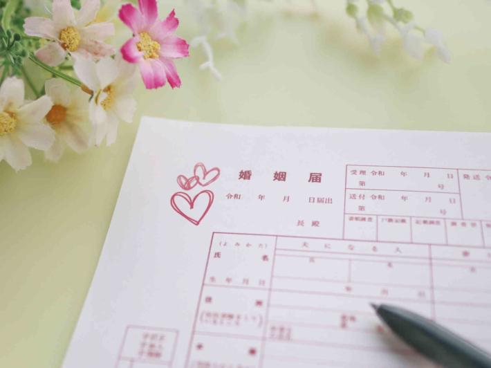 テーブルに置かれた婚姻届