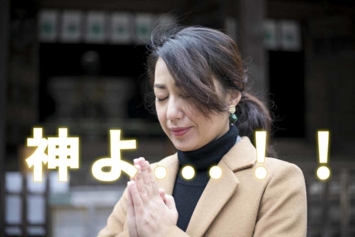 神社で神に祈っている30代後半の女性
