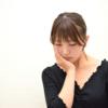 婚活がうまくいかない男女の特徴、婚活の「疲れた」をなくす方法
